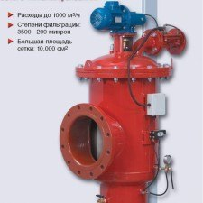 Filtration equipment AMIAD АBF