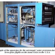 Опытный образец аппарата для водоснабжения космонавтов во время длительных космических полетов на стенде НАСА в США