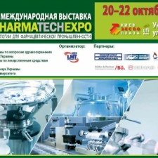 VI International Exhibition of equipment and technologies for the pharmaceutical industry PHARMATechExpo