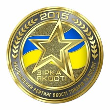 Звезда Качества 2015